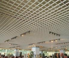 乌鲁木齐国标格栅天花吊顶种类