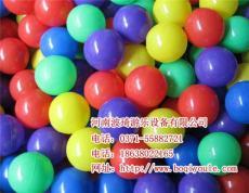 鄭州海洋球批發/河南海洋球/鄭州海洋球廠家