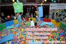 河南淘氣堡/鄭州淘氣堡海洋球/河南百萬球池