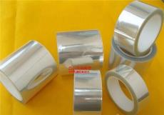 PET冰箱胶带昆山PET透明胶带无痕胶带聚酯胶带0.06