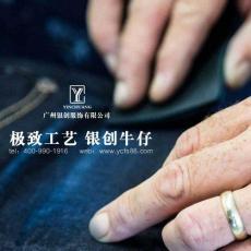 中山品牌牛仔褲加工廠 銀創服飾很靠譜