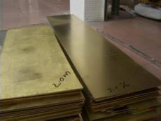 H62黄铜板-H62黄铜板