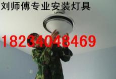 太原千峰路维修电路跳闸安装灯具开关热水器