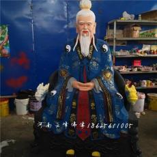 河南道教神像生产厂家批发太白金星2.1米