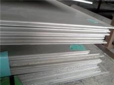12Cr1MoV鋼板-12Cr1MoV鋼板切割零售