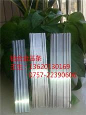 PC陽光板 耐力板廠家 鋁合金壓條 pc配件