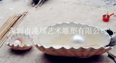 深圳雕塑海洋生物贝壳