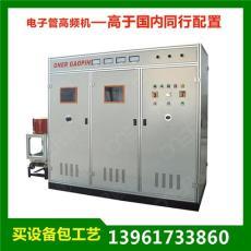 内蒙古高频炉设备哪家强