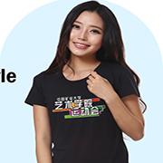 汇朋定制圆领短袖文化衫广告衫莱卡面料T恤