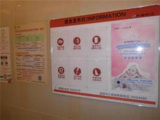 廣州佛山樓宇電梯口公告欄框架廣告發布