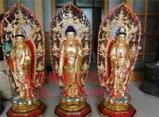 旭升铜雕铸造铜佛像 东方三圣铜像