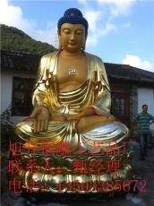 定做弥勒佛铜像 弥勒佛铜像厂家 旭升铜雕
