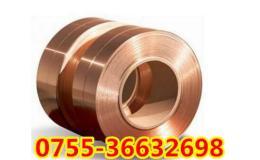 B29256 铜合金