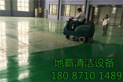 黔南明诺手推式洗地机维修
