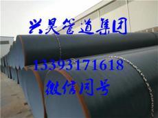 供水防腐鋼管廠家產品價格