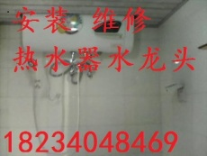 太原濱河西路維修管道水管暖氣閥門馬桶漏水