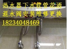 太原长风街专业卫浴洁具热水器马桶水管安装