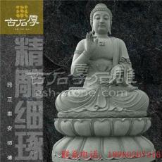 供應寺廟古建 石雕如來雕刻佛像雕塑大型擺件