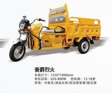 徐州哪家货运型电动三轮车公司好