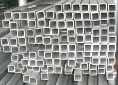 哪些鋼管能長時間耐高溫600度不變形