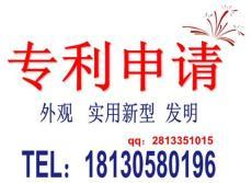 安慶專利怎么申請 申請專利需要哪些條件