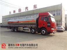 解放J6上户21吨SLS5320GYYC5铝合金运油车