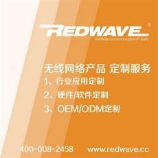 北京wifidog 廣州虹聯 山東wif