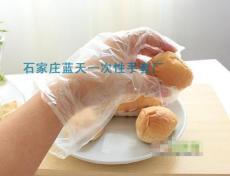 透明食品用薄膜手套