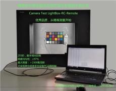 摄像机标准化测试光源灯箱专业级数字调光型