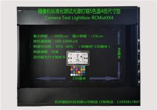 国内唯一超大尺寸4倍尺寸摄像机测试标准光