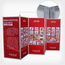 济南广告折叠屏风生产制作厂家直销