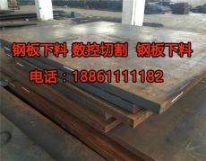 常州钢板数控切割厂家直销 最新报价