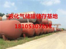 100立方液化石油儲罐生產廠家