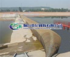 烟台桑尼厂家生产橡胶水坝图片清晰