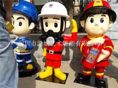 吉林酒店玻璃钢消防卡通人物雕塑