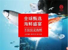 北京金世尊螃蟹卡