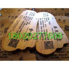 竹木材质树牌加工 户外专用植物木质标示牌
