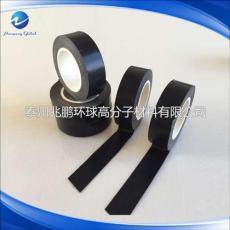泰州兆鵬廠家直銷鐵氟龍包裝復合粘膠帶