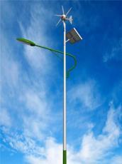 風光互補路燈 風光互補路燈價格 風光互補路