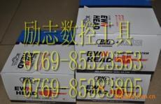 BIG筒夹全系列优势日本大昭和 各种型号