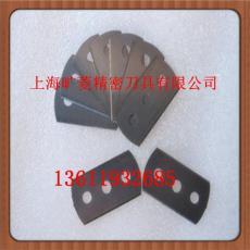 江西三孔刀片 九江高速钢隔热膜三孔刀片