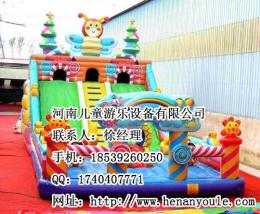 充氣多功能玩具 兒童大型充氣玩具 兒童游樂