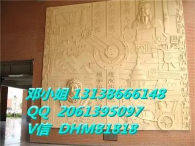 校园砂岩文化背景墙柏拉图孔子浮雕立体壁画