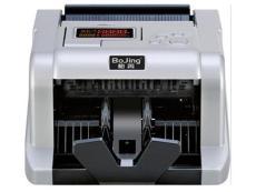沈陽消費機 精 優質 價低沈陽消費機批發