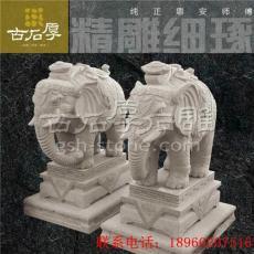 惠安精美石雕大象工藝品 動物石雕大型擺件