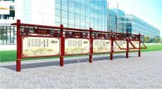 湖南长沙标识牌 湖南长沙宣传栏定制 校园