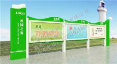 湖南亿龙高端宣传栏制造厂家 全国定制优惠