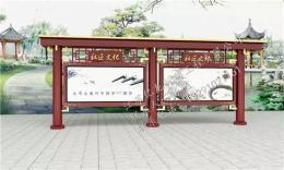 湖南不锈钢宣传栏 镀锌板喷塑宣传栏 定制