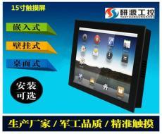 安卓15寸無風扇防震工業平板電腦參數 圖片