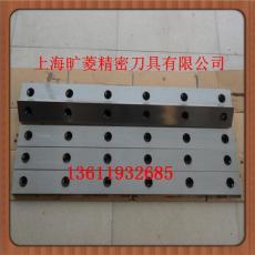 海南剪板機刀具 九江液壓閘式剪板機刀片